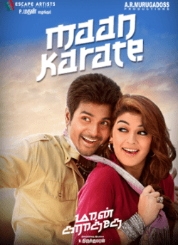 Maan Karate movie poster