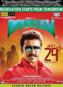 Masss movie poster
