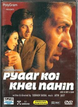 Pyaar Koi Khel Nahin movie poster