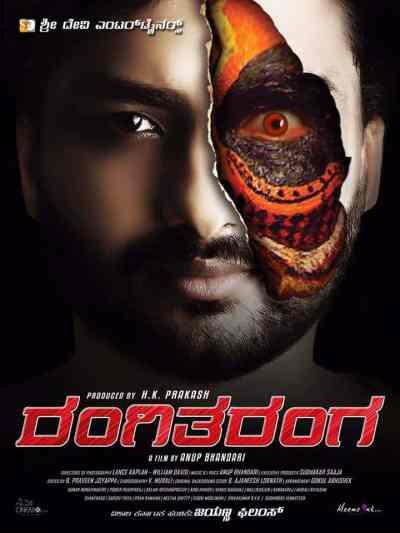 RangiTaranga movie poster