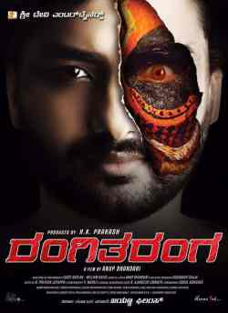 RangiTaranga movie poster