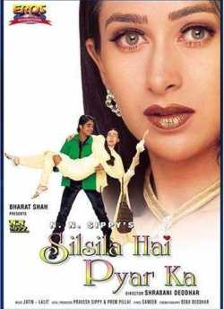 Silsila Hai Pyar Ka movie poster