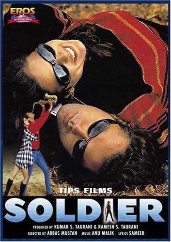 Soldier movie poster
