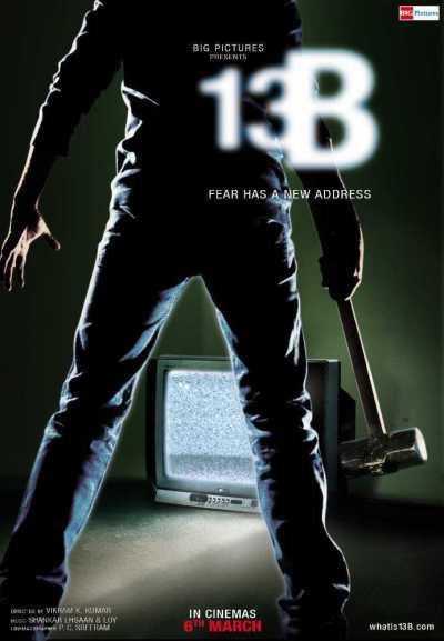 13बी movie poster