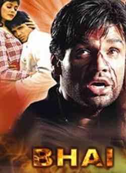 Bhai movie poster