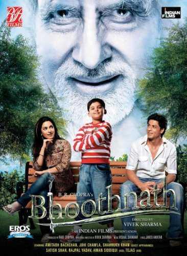Bhoothnath movie poster