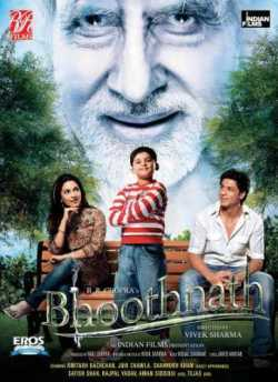 Bhoothnath movie poster