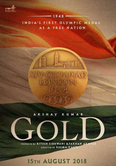 Gold movie poster
