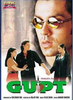 Gupt movie poster