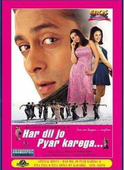 Har Dil Jo Pyar Karega movie poster