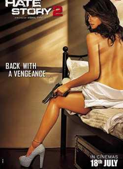 हेट स्टोरी 2 movie poster