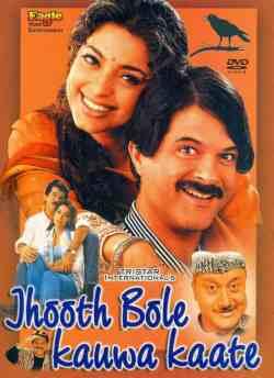 Jhoot Bole Kauwa Kaate movie poster