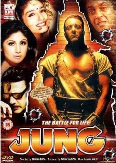 जंग movie poster