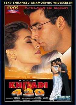 Khiladi 420 movie poster