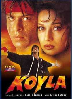 Koyla movie poster