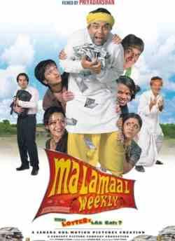 Malamaal Weekly movie poster