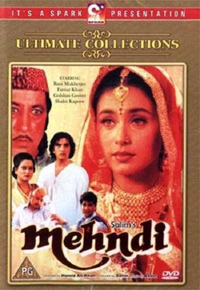 मेहंदी movie poster