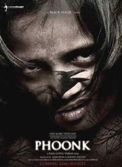 फूँक movie poster