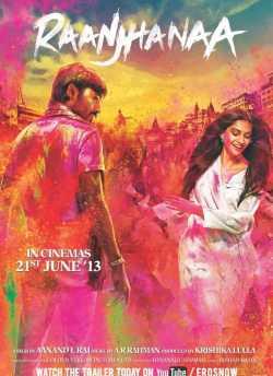 रांझणा movie poster