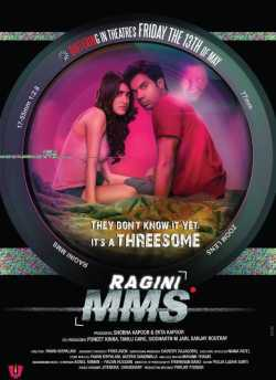 रागिनी एम एम ऐस movie poster
