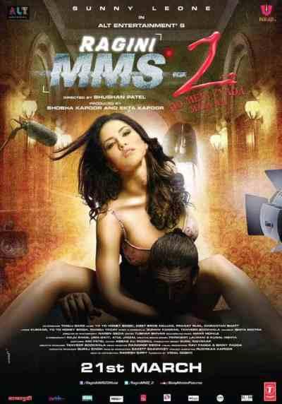 रागिनी एम एम ऐस 2 movie poster
