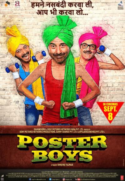 पोस्टर बॉयस movie poster