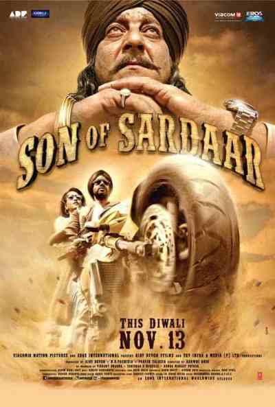 Son Of Sardaar movie poster