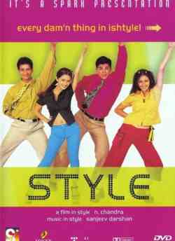 Style movie poster