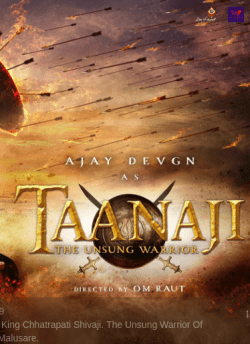 Taanaji : The Unsung Warrior movie poster