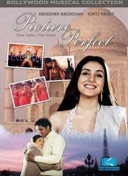 Tera Jadoo Chal Gayaa movie poster