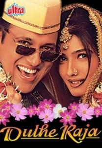 Dulhe Raja Poster
