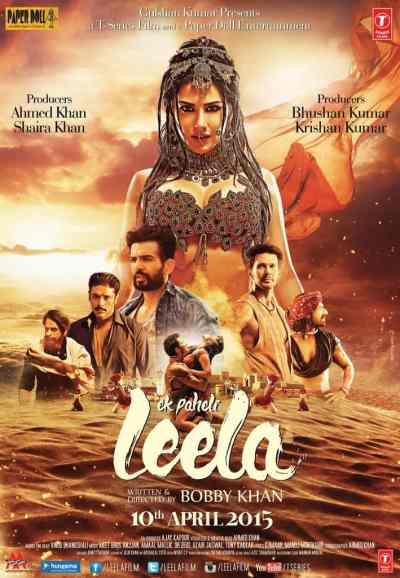 Ek Paheli Leela movie poster
