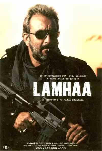 लम्हा movie poster