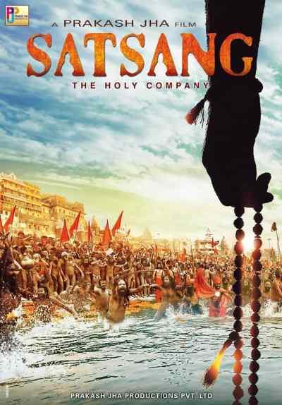 Satsang movie poster