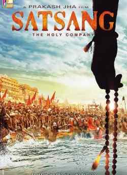 सत्संग movie poster