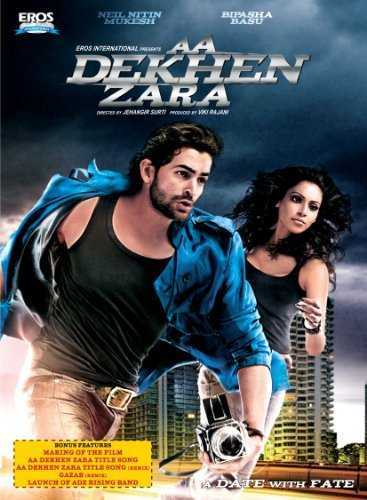 Aa Dekhen Zara movie poster