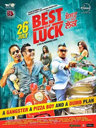 Best of Luck movie poster
