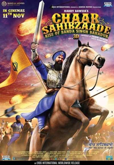 Chaar Sahibzaade 2: Rise of Banda Singh Bahadur movie poster