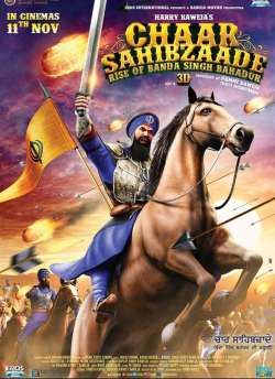 Chaar Sahibzaade 2: Rise of Banda Singh Bahadur movie poster
