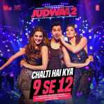 Chalti Hai Kya 9 Se 12 album artwork