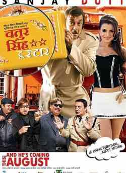 चतुर सिंह टू स्टार movie poster