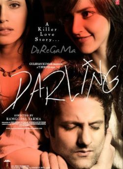 डार्लिंग movie poster