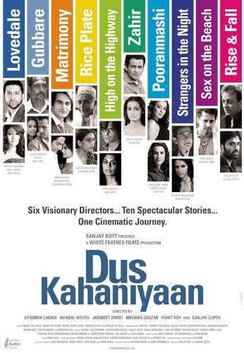 Dus Kahaniyaan movie poster