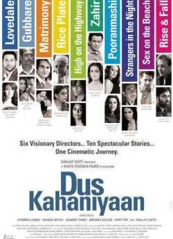 दस कहानियां movie poster