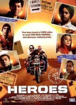 हीरोज movie poster