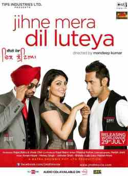 Jihne Mera Dil Luteya movie poster