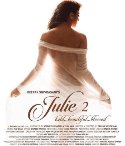 Julie 2 movie poster