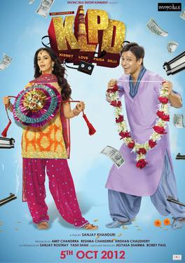 किस्मत लव पैसा दिल्ली movie poster