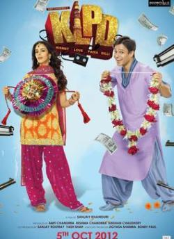 Kismet Love Paisa Dilli movie poster
