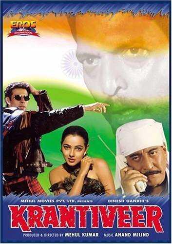 Krantiveer movie poster
